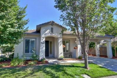 5582 Swadly Way, Sacramento, CA 95835 - MLS#: 18041759