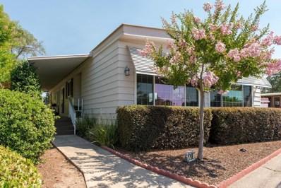 198 Shadowbrook Drive, Folsom, CA 95630 - MLS#: 18042409
