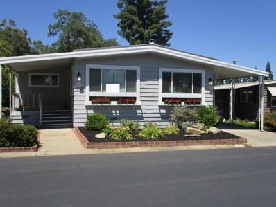 345 Overbrook Drive, Folsom, CA 95630 - MLS#: 18043522