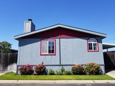 7855 Cottonwood Lane UNIT 31, Sacramento, CA 95828 - MLS#: 18044251
