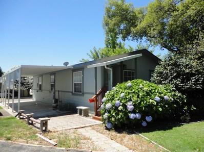 78 Monterey Lane, Folsom, CA 95630 - MLS#: 18044967