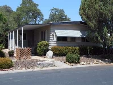 351 Overbrook Drive, Folsom, CA 95630 - MLS#: 18045875