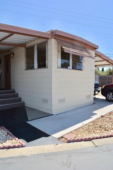 97 Wilderness, Rancho Cordova, CA 95670 - MLS#: 18046782