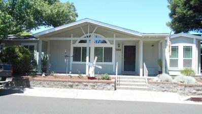 7140 Daisy Lane, Citrus Heights, CA 95621 - MLS#: 18046968