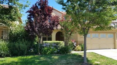 3572 Maddiewood Circle, Sacramento, CA 95827 - MLS#: 18047045