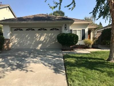 5336 Wadsworth Way, Sacramento, CA 95835 - MLS#: 18050135
