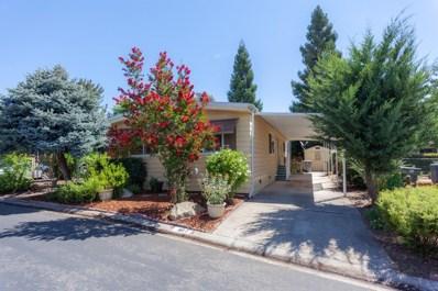 315 Overbrook Drive, Folsom, CA 95630 - MLS#: 18051023