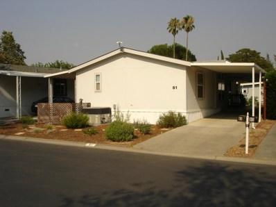 81 Broken Circle, Davis, CA 95618 - MLS#: 18052731