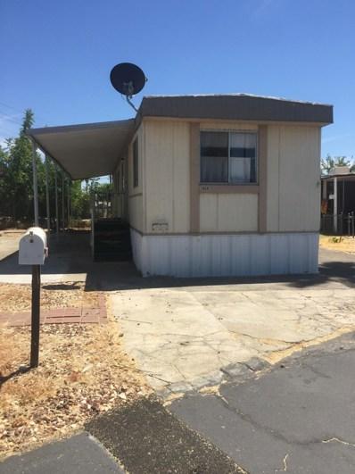 7864 Whispering Palms, Sacramento, CA 95823 - MLS#: 18053073