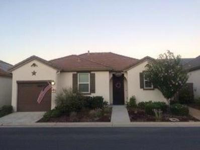 7483 Adorno Way, Sacramento, CA 95829 - MLS#: 18053576
