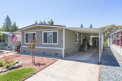 4280 Patterson Drive UNIT 85, Diamond Springs, CA 95619 - MLS#: 18056208