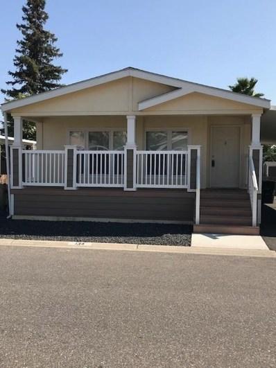 134 Clipper Lane, Modesto, CA 95356 - MLS#: 18056450