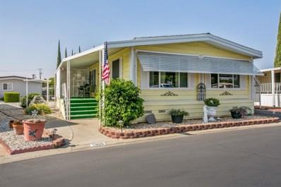 5909 Mallard Lane, Citrus Heights, CA 95621 - MLS#: 18056510