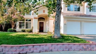 8005 Gladmar Court, Elk Grove, CA 95758 - MLS#: 18057327
