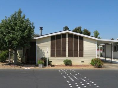 5 Millbrook Circle, Sacramento, CA 95828 - MLS#: 18057676