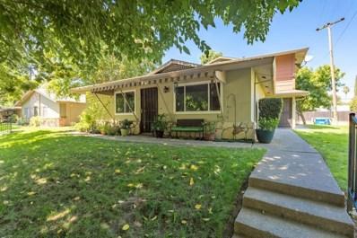 2024 Benita Drive UNIT 1, Rancho Cordova, CA 95670 - MLS#: 18059219