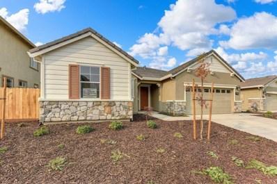 12679 Thornberg Way, Rancho Cordova, CA 95742 - MLS#: 18059263