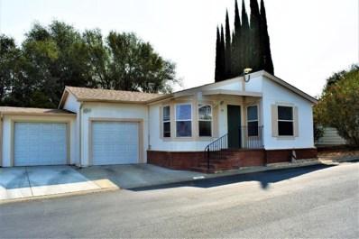 34 Hancock Drive, Roseville, CA 95678 - MLS#: 18059290