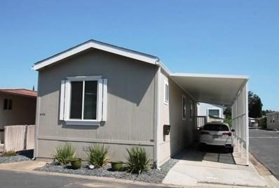 6226 Freedom Lane, Citrus Heights, CA 95621 - MLS#: 18059726
