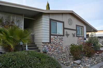 381 Spreading Oak Lane, Rancho Cordova, CA 95670 - MLS#: 18062198