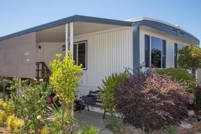 7548 Hazelnut Lane, Sacramento, CA 95828 - MLS#: 18062505