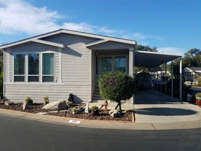 205 Leafwood Way, Folsom, CA 95630 - MLS#: 18063414