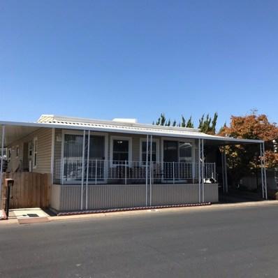189 Whispering Pines Drive, Rancho Cordova, CA 95670 - MLS#: 18063591