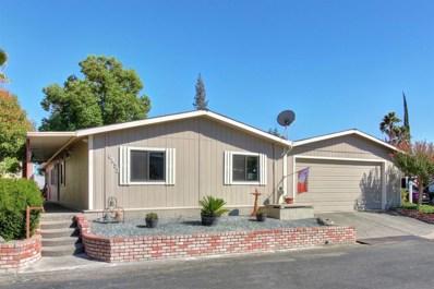 6853 Lake Cove Lane, Citrus Heights, CA 95621 - MLS#: 18065389