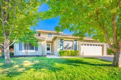1517 Lathwell Way, Roseville, CA 95747 - MLS#: 18067671