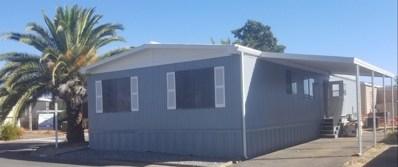 7432 Newport Lane, Sacramento, CA 95842 - MLS#: 18067809