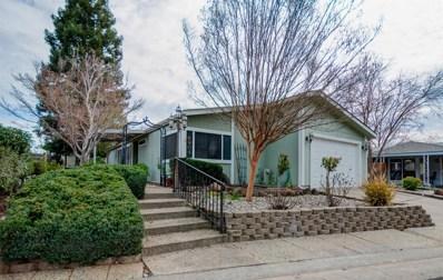 6904 Gold Oak Lane, Citrus Heights, CA 95621 - MLS#: 18068086