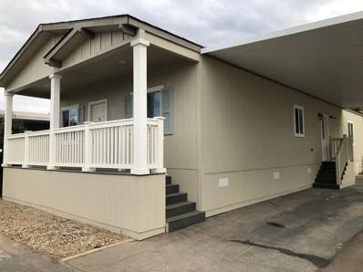 1508 Playground Way, Modesto, CA 95355 - MLS#: 18068673