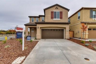 1233 Oakbriar, Roseville, CA 95747 - MLS#: 18070814