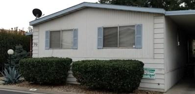 1200 S Carpenter Road UNIT 99, Modesto, CA 95351 - MLS#: 18072623