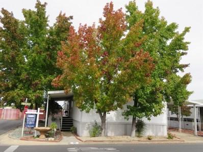 45 Millbrook Circle, Sacramento, CA 95828 - MLS#: 18072884