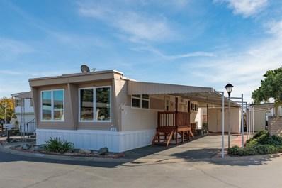227 Palm View Lane, Rancho Cordova, CA 95670 - MLS#: 18073336