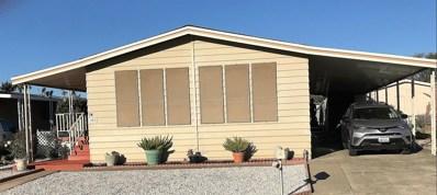 202 Saxton Circle, Citrus Heights, CA 95621 - MLS#: 18073641