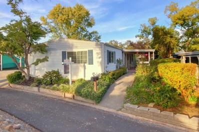 6724 Alden, Citrus Heights, CA 95621 - MLS#: 18074175