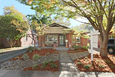 1832 Commercial Way, Sacramento, CA 95818 - MLS#: 18076213