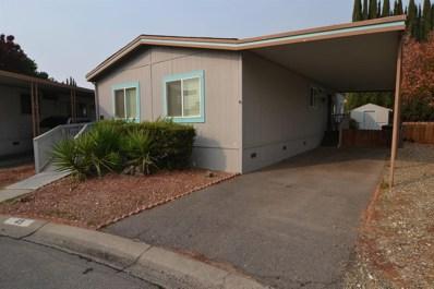 49 Clipper Lane, Modesto, CA 95356 - MLS#: 18076557