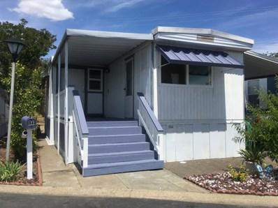94 Wildreness Road, Rancho Cordova, CA 95670 - MLS#: 18077391