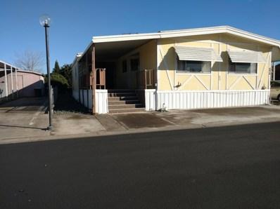 7413 Lancer Lane, Sacramento, CA 95828 - MLS#: 18078593