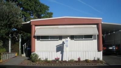 6262 Stagecoach Drive, Sacramento, CA 95842 - MLS#: 18078667