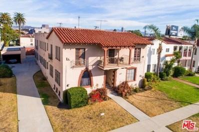 8521 Horner Street, Los Angeles, CA 90035 - MLS#: 17292184