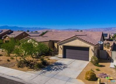 74118 KINGSTON Court, Palm Desert, CA 92211 - MLS#: 18387544PS