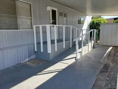 9391 California Ave UNIT 112, Riverside, CA 92503 - MLS#: 210007728