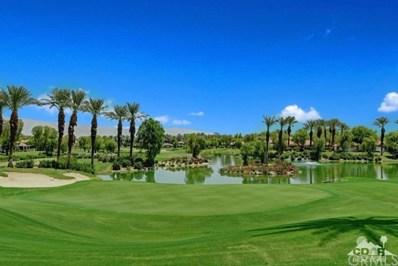 200 Desert Holly Drive, Palm Desert, CA 92211 - MLS#: 217003742DA
