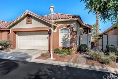 76932 Kybar Road, Palm Desert, CA 92211 - MLS#: 217029432DA