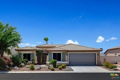 64135 Silver Star Avenue, Desert Hot Springs, CA 92240 - MLS#: 21742202