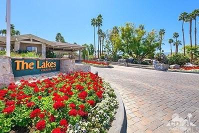 424 Running Spring Drive, Palm Desert, CA 92211 - MLS#: 218000990DA